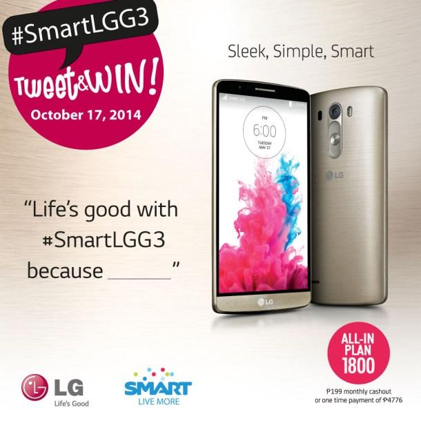 #smartLGG3-tweet-and-win02