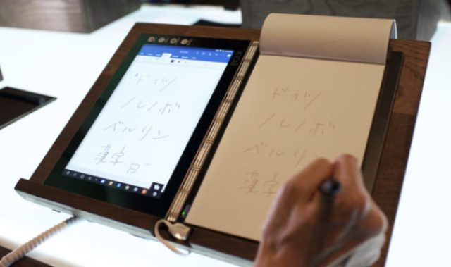 TechnoBlitz.it YOGA BOOK, Lenovo reinventa il portatile  TechnoBlitz.it YOGA BOOK, Lenovo reinventa il portatile