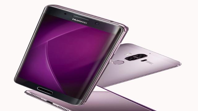 TechnoBlitz.it Huawei Mate 9: alcuni teaser ufficiali svelano come sarà!!!