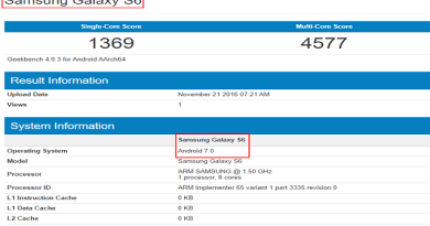 Galaxy S6 con Android 7.0 in test su GFXBench!