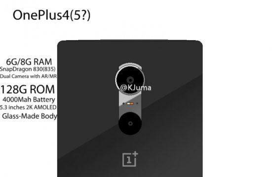 TechnoBlitz.it In arrivo OnePlus 4 oppure si passerà direttamente a OnePlus 5?