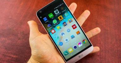 TechnoBlitz.it LG G6: nuove informazioni sullo smartphone coreano