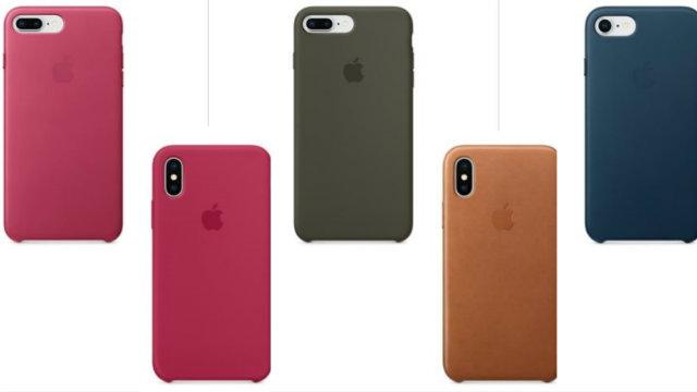 custodia iphone 8 compatibile wireless
