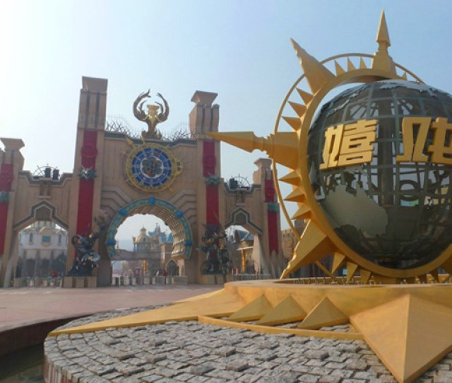 Entrance To World Joyland In Changzhou China