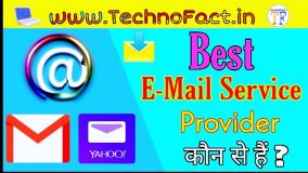 Top 5 Best Free Email Service Provider In Hindi 2021