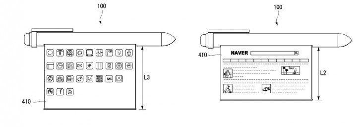 fb616aa2ac - إل جي سجلت براءة اختراع قلم بشاشتين بديلاً عن الجوالات
