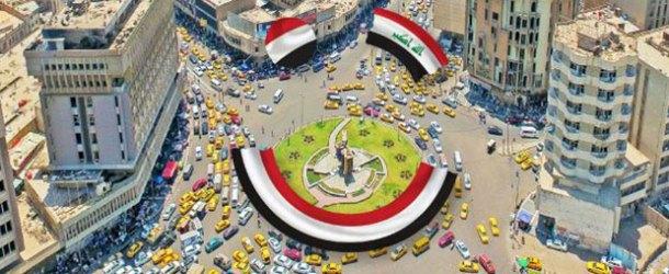 Taksi çağırma servisi Careem Filistin'den sonra Irak'ta