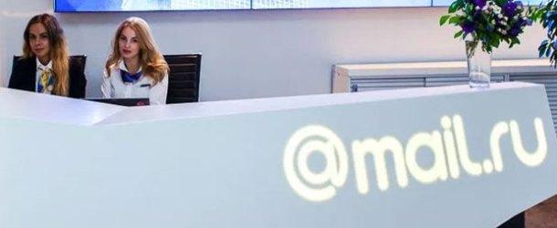 Turkcell ve Mail.Ru'dan stratejik işbirliği