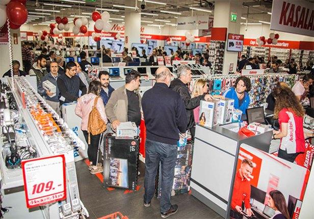 MediaMarkt Mağaza