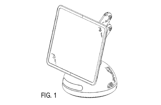 Apple Patents Gooseneck iMac