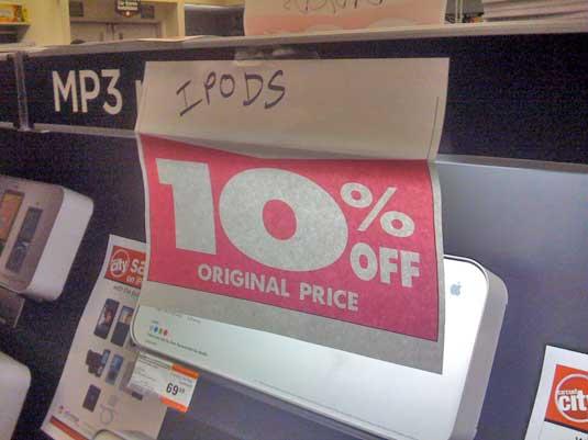 Circuit City iPods