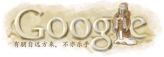 Google Confucius