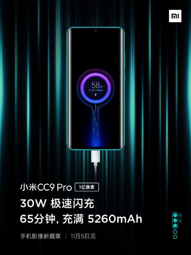 Mi-cc9pro-weibo - Technology Shout