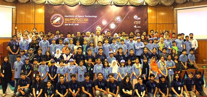 Institute of Space Technology (IST), Islamabad inaugurated the Space Summer school of Pakistan
