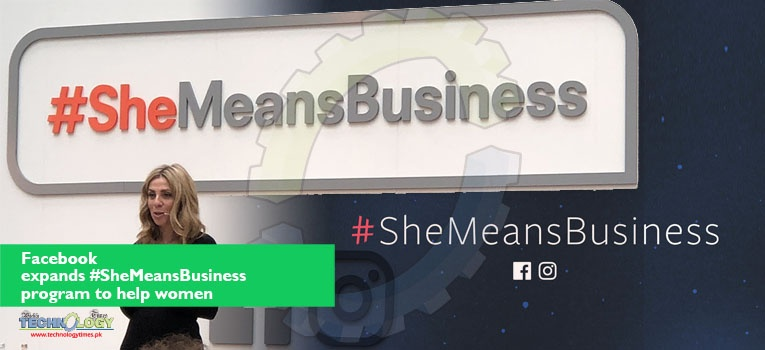 Digital Pakistan's mission, Facebook's #SheMeansBusiness partnership with USF and PITB