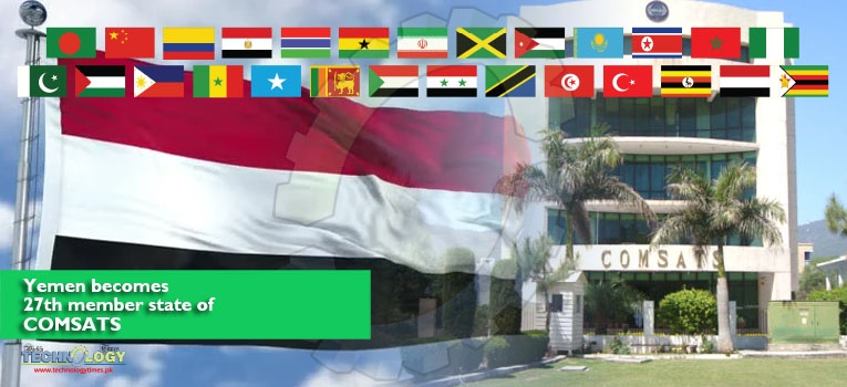 Yemen-becomes-27th-member-state-of-COMSATS