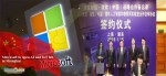 Microsoft to open AI and IoT lab in Shanghai