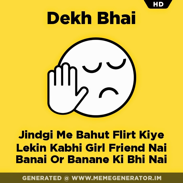 Funny Meme For Dp : Awesome quot dekh bhai memes trolls images learn to