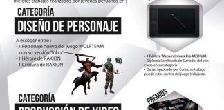 Concurso Nacional de Arte y Multimedia de Videojuegos