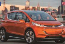 LG General Motors Auto Eléctrico