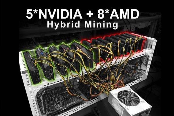ASRock_mineria_Hibrida_H110_Pro_BTC