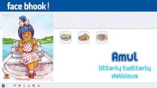 Amul Facebook Twitter