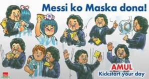 Amula Messi Maska