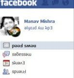 Flip your Facebook homepage upside down 1