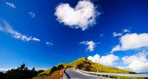Free download a pack of Mixed Wallpapers [80+ Wallpapers] heart in sky
