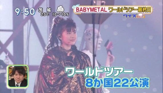 babymetal-ntv-sukkiri-2016-09-21-026