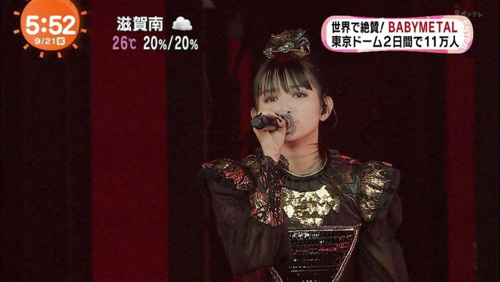 BABYMETAL anuncia el Live Viewing del Tokyo Dome en Zepp Hall para octubre