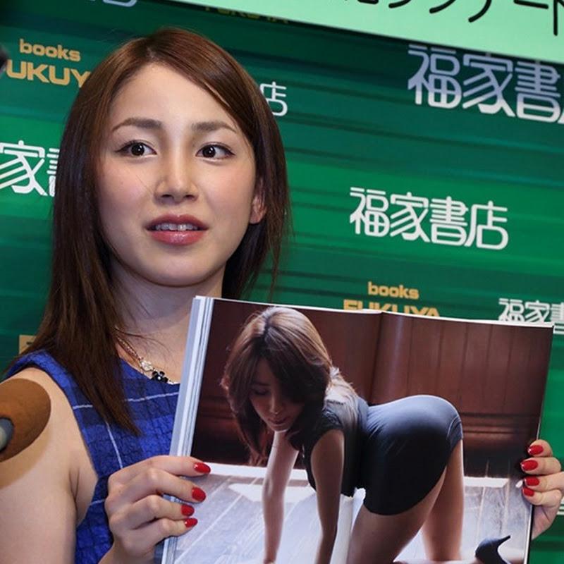 Kikkawa Yuu – Yuuwaku (lanzamiento de su 3er photobook)