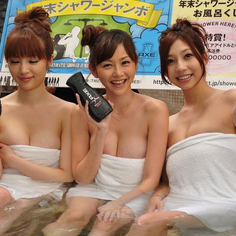 Morishita Yuuri, Sugihara Anri y Koizumi Maya – promoción para AXE