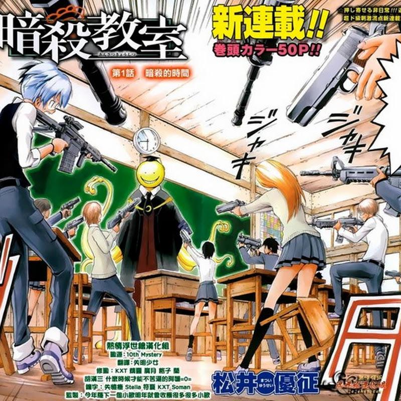 Ansatsu Kyoushitsu tendrá un nuevo anime