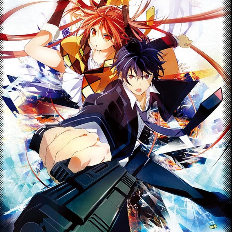 Black Bullet – trailer para el anime