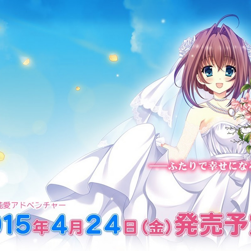 Trailer para Da Capo II: Dearest Marriage (visual novel)
