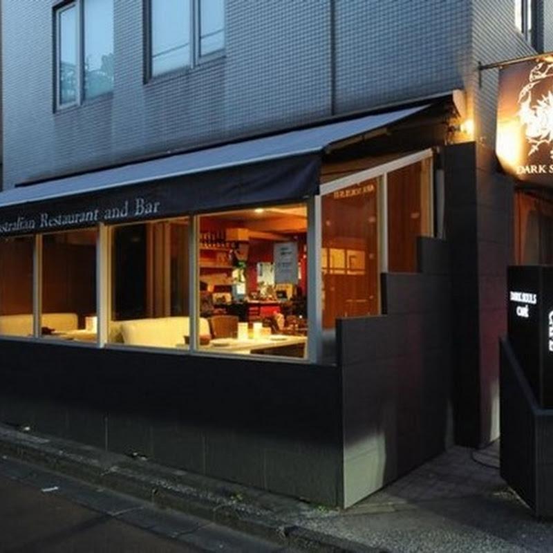 Abren un café de Dark Souls en Tokio