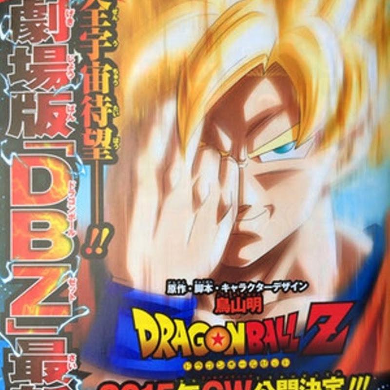 Dragon Ball Z tendrá nueva película en 2015 por Toriyama