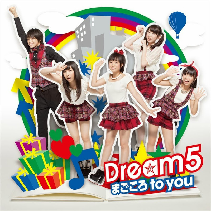 Dream5 – Magokoro to You (1er álbum)