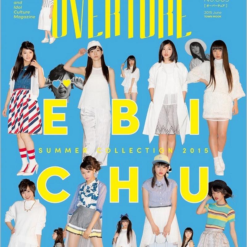 Shiritsu Ebisu Chugaku en la OVERTURE magazine No.003