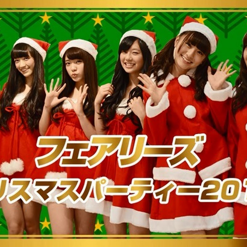 Fairies Christmas Party 2013 (video completo de NicoNico)
