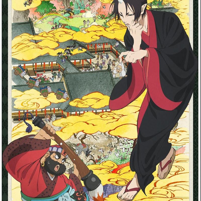 Houzuki no Reitetsu – trailer para el anime