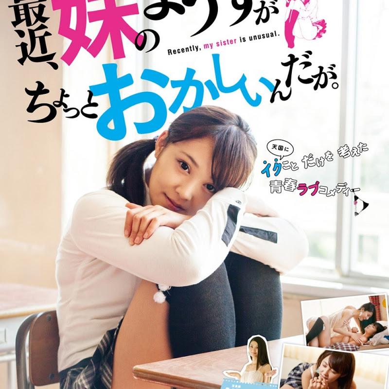 """""""Saikin, Imouto no Yousu ga Chotto Okashiin Da Ga."""" (ImoCho.) – trailer para el Live Action"""