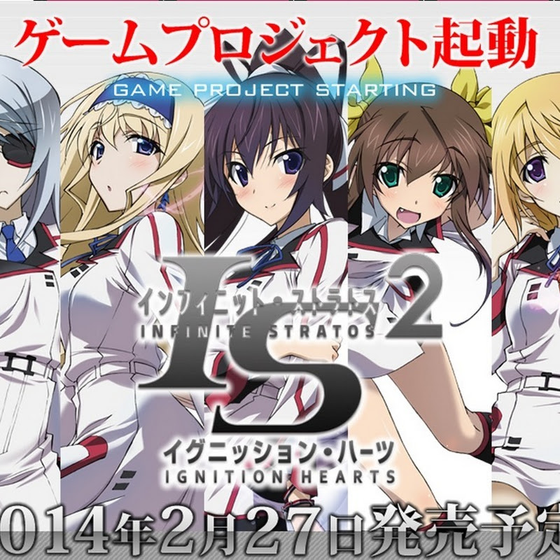 Infinite Stratos 2: Ignition Hearts – videos del juego para PS3/PSVita