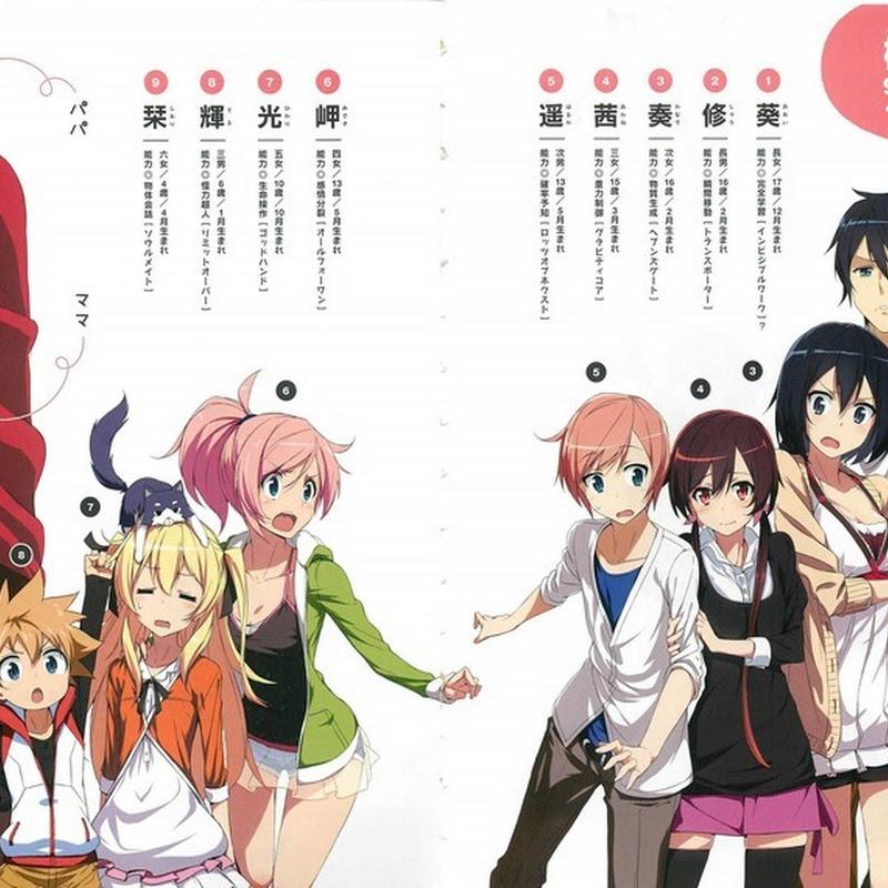 Joukamachi no Dandelion – nuevo anime comienza en verano
