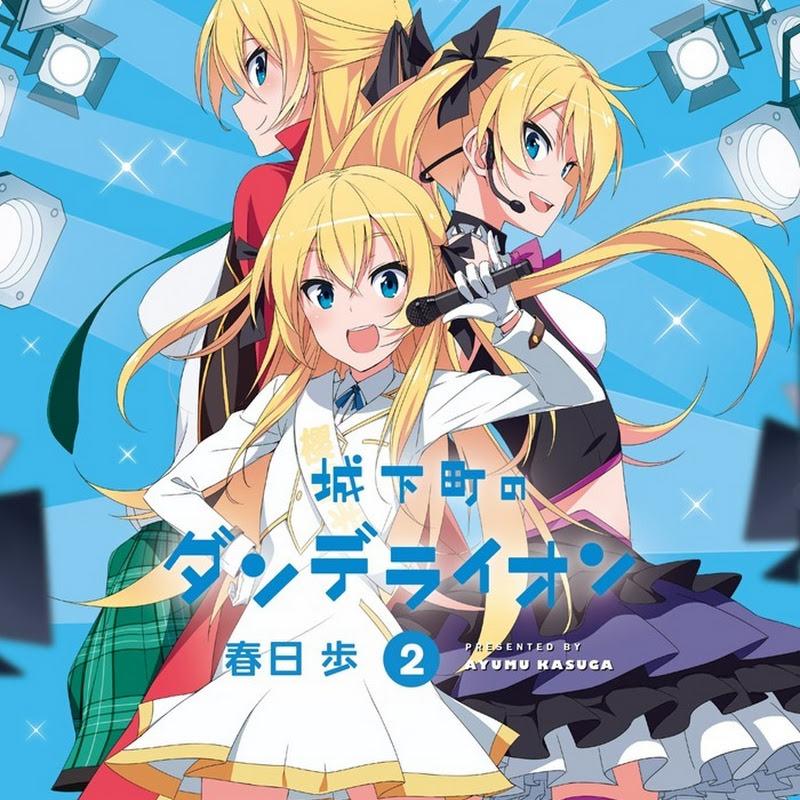 Joukamachi no Dandelion – primer trailer para el anime