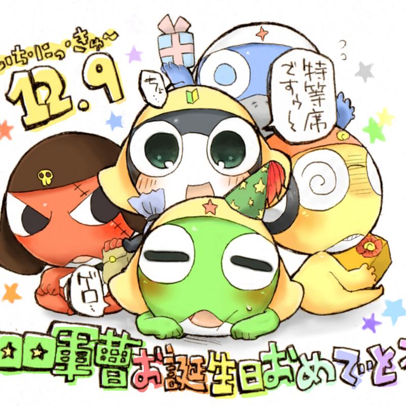 Keroro Gunsou – nuevo anime para el 2014