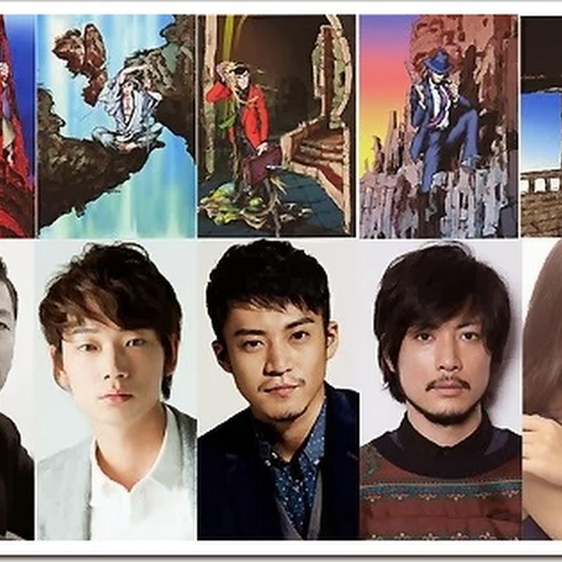 """Live Action de """"Lupin III"""" modernizará a los personajes"""