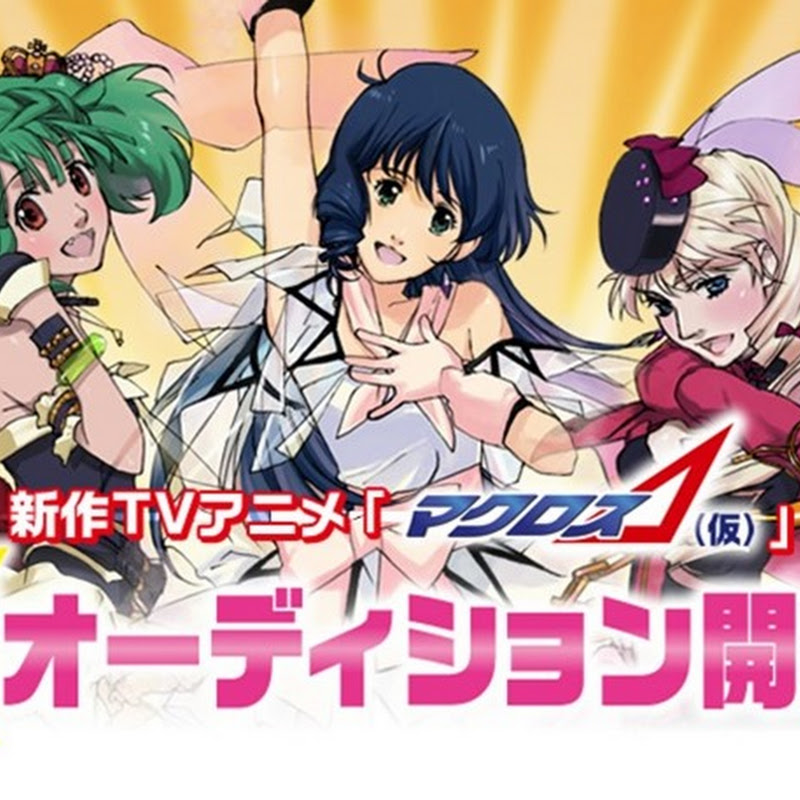 Macross Delta – trailer, diseños y personajes para el anime