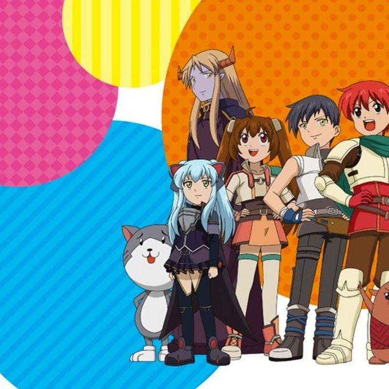 Minna Atsumare! Falcom Gakuen – trailer para el anime